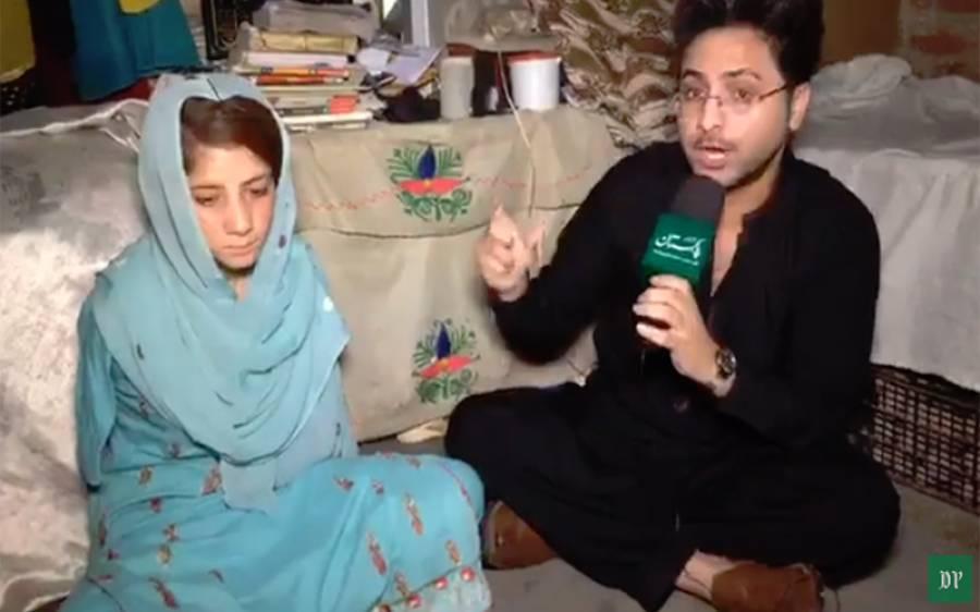 پاؤں کی مدد سے لکھنے والی پاکستانی لڑکی ،خصوصی رپورٹ ملاحظہ فرمائیں