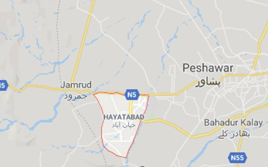 پشاور ، ایک گھر میں موجود6دہشتگردوں کیخلاف سکیورٹی فورسز کا آپریشن جاری ،حیات آباد میڈیکل کمپلیکس میں ایمر جنسی نافد