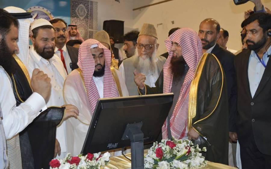 امام کعبہ الشیخ ڈاکٹر عبد اللہ بن عواد الجہنی نے پاکستانی علماءکے نام اہم پیغام جاری کردیا