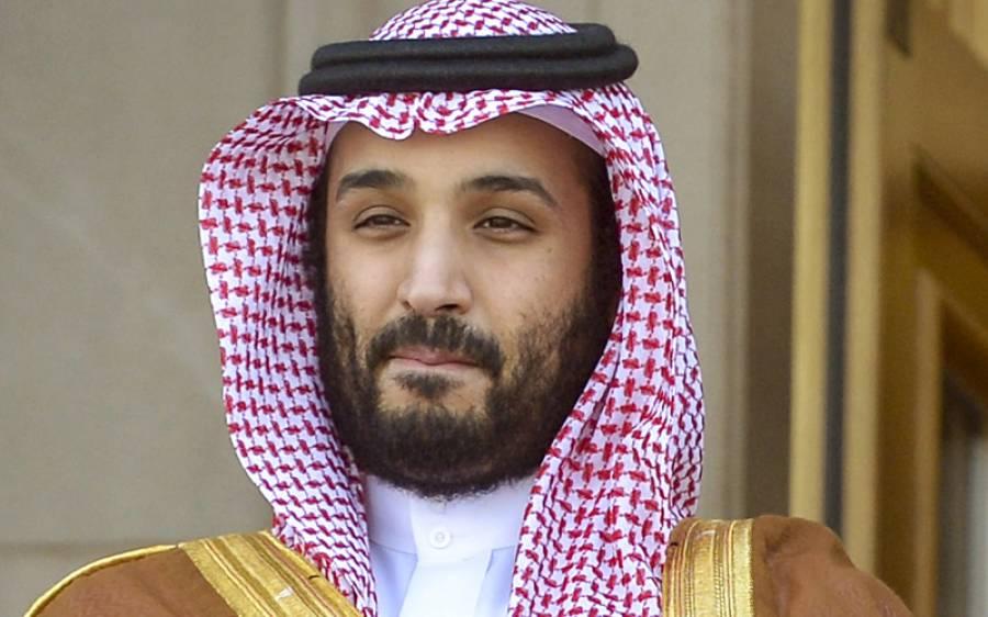پاکستان نے سعودی ولی عہد محمد بن سلمان کو شاندار اعزاز سے نواز دیا