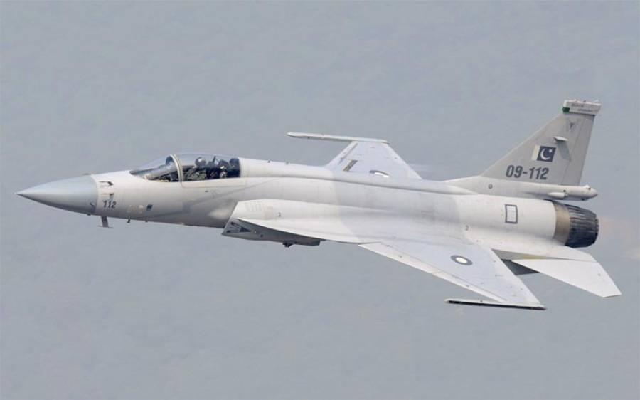 جس دن ابھی نندن کا طیارہ گرا اسی دن بھارتی ہیلی کاپٹر کس نے گرایا تھا ؟ پاک فضائیہ کے سربراہ نے حیران کن انکشاف کر دیا