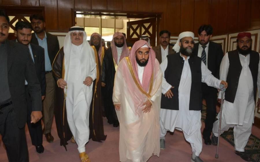 امام کعبہ الشیخ ڈاکٹر عبد اللہ عواد الجہنی سعودی عرب روانہ ہوگئے ،وزیر اعلیٰ پنجاب اور علامہ طاہر اشرفی سمیت اعلیٰ حکام نے رخصت کیا