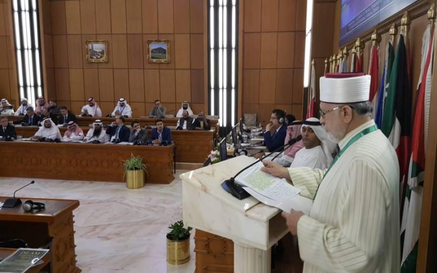 انسداد دہشتگردی عدالت نے عوامی تحریک کے 107کارکنوں کو 7، 7 سال قید کی سزا سنادی، طاہرالقادری کے بارے میں بھی بڑا حکم دے دیا