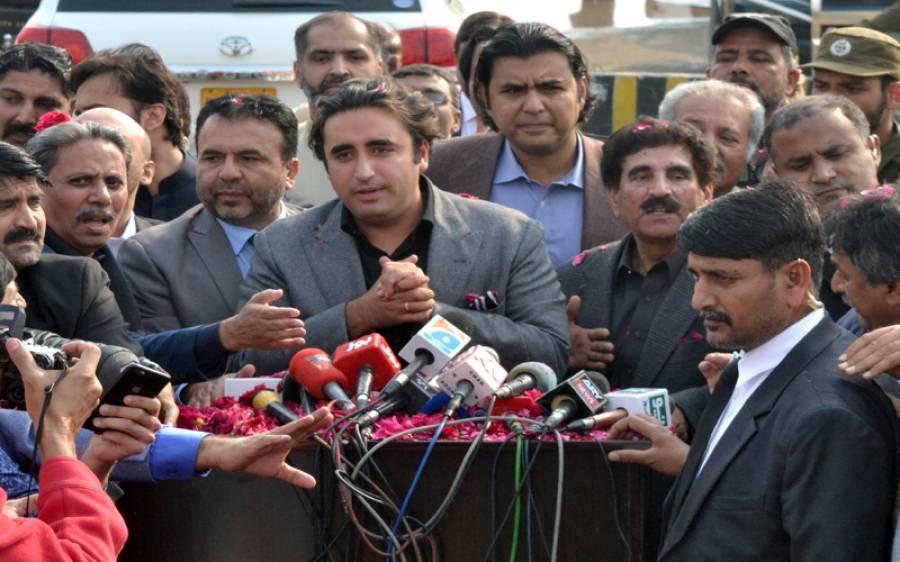 جعلی اکاؤنٹس کیس: بلاول بھٹو کی آج نیب راولپنڈی آفس میں پیشی