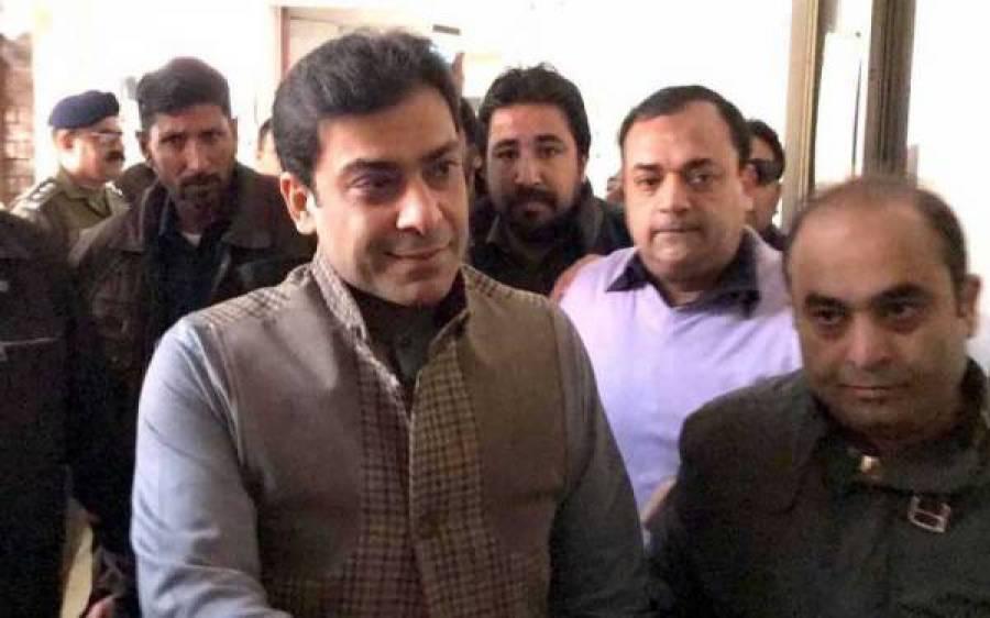 پنجاب اسمبلی میں اپوزیشن لیڈر حمزہ شہباز شریف نے نیب کو خط لکھ دیا