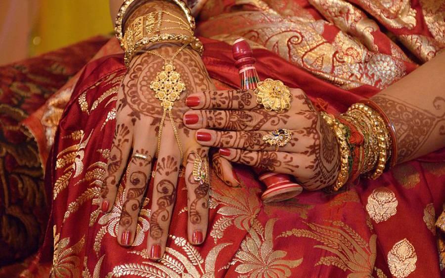 'میں تم سے صرف ایک ہی شرط پر شادی کروں گی' نوجوان لڑکی نے شادی کے لئے ایسی شرط رکھ دی کہ انٹرنیٹ پر سب لوگ دلہن کے پیچھے پڑ گئے