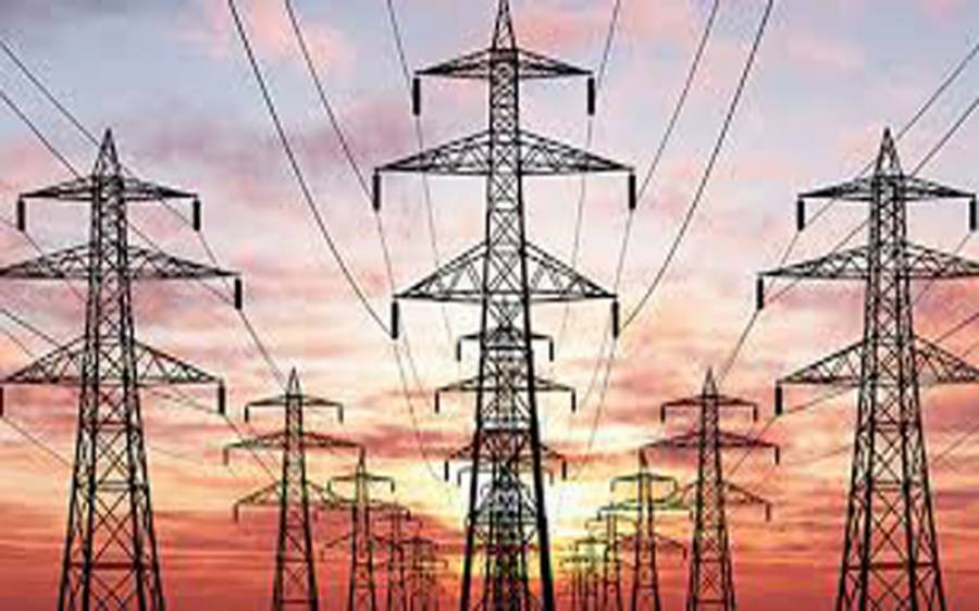 ماہ رمضان میں کے الیکٹرک نے گھریلو صارفین کو زور دار جھٹکا دے دیا ،بجلی اچانک مہنگی کردی