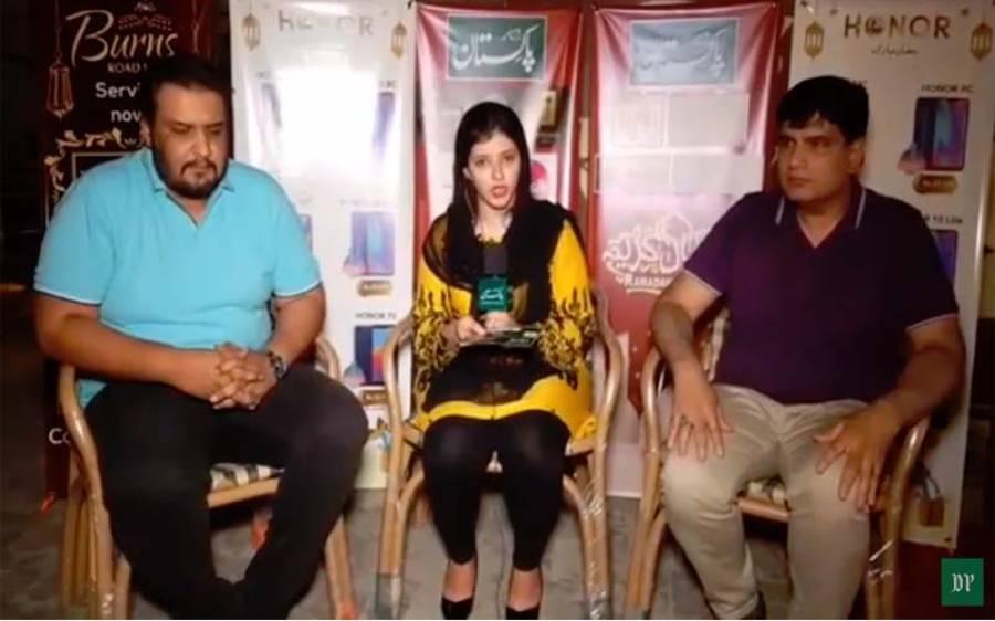 ڈیلی پاکستان کی رمضان ٹرانسمیشن میں بچوں کی ذہنی اور جسمانی معذوری کے حوالے سے گفتگو