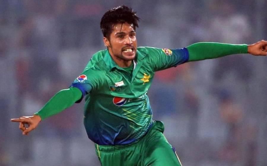 ورلڈ کپ کا آغاز ،محمد عامر کی پہلے میچ میں شرکت مشکوک ہو گئی کیونکہ ۔۔ شائقین کیلئے پریشان کن خبر آ گئی