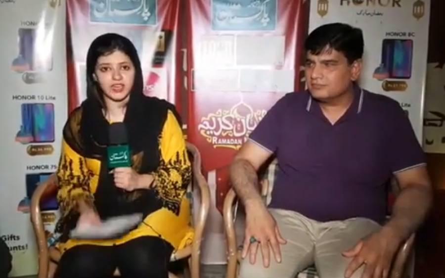 ڈیلی پاکستان کی رمضان ٹرانسمیشن