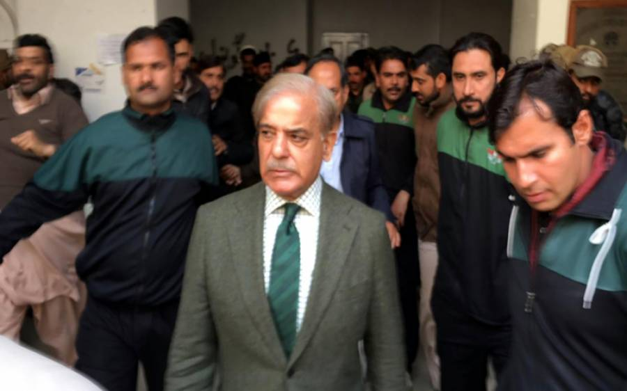 آشیانہ سکیم سکینڈل،اسلام آبادہائیکورٹ نے شہبازشریف کیخلاف درخواست ناقابل سماعت قراردیکر خارج کردی