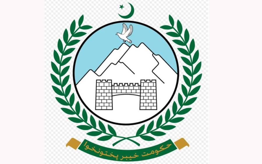 خیبرپختونخوا حکومت کا صحت انصاف صحت کارڈ کا دائرہ کار پورے صوبے تک بڑھانے کا فیصلہ