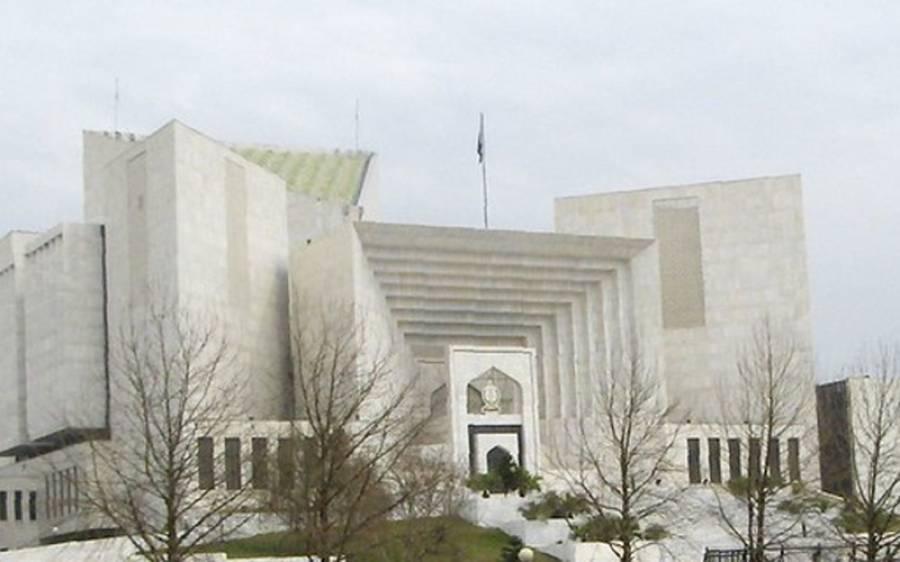 سپریم جوڈیشل کونسل میں جسٹس فائز عیسیٰ اور سندھ ہائیکورٹ کے جج کے خلاف حکومتی ریفرنس سماعت کیلئے مقرر