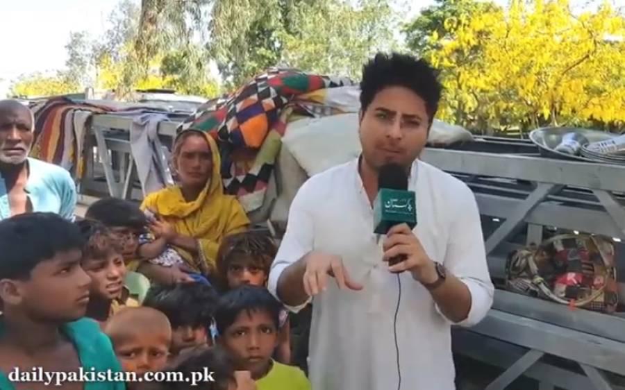 لاہور کا علاقہ جہاں 125 بچے کھلے آسمان تلے گندے نالے کے کنارے پیدا ہوئے، جبکہ بچے نہاتے بھی اسی گندے نالے میں ہی ہیں، آپ بھی دیکھئے