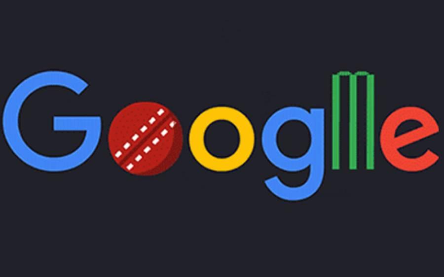 گوگل بھی کرکٹ کے جنون میں مبتلا ہوگیا