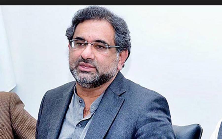 شاہد خاقان عباسی نے عوام کے لئے خطرے کی گھنٹی بجادی