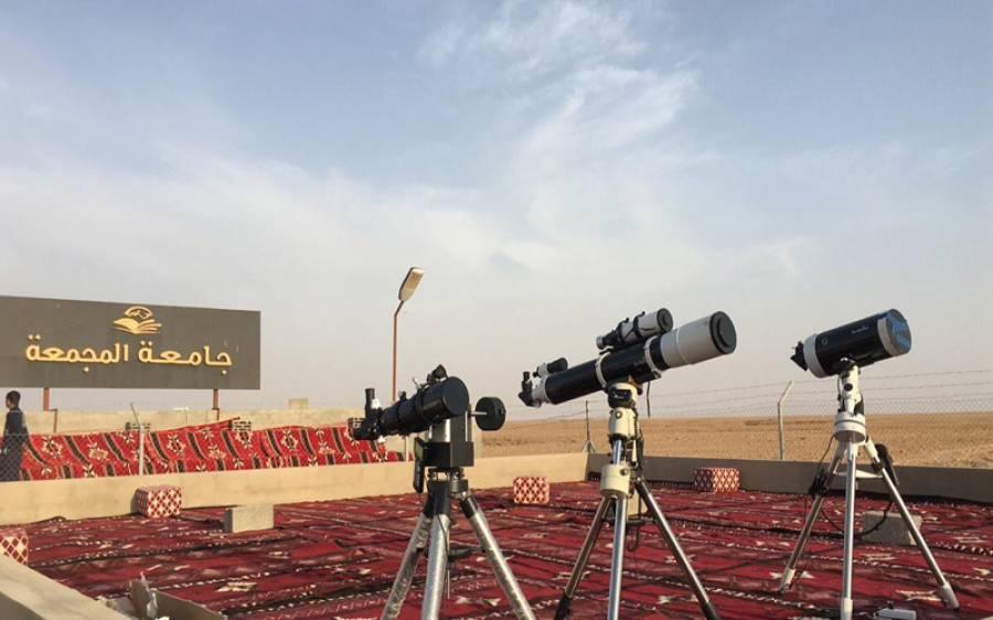 سعودی عرب میں چاند نظر آیا یا نہیں ؟ اعلان کردیا گیا