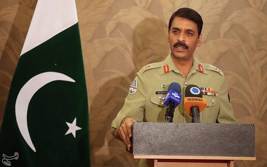 بی بی سی نے 2 جون کو ' پاکستان میں انسانی حقوق کی خفیہ خلاف ورزیاں' کے نام سے جھوٹی خبر شائع کی، ڈی جی آئی ایس پی آر میدان میں آگئے