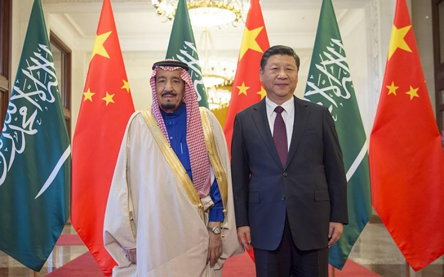 سعودی عرب نے چین کے ساتھ مل کر کون سا خطرناک ترین ہتھیار بنا لیا؟ ایسا انکشاف کہ امریکہ بھی شدید پریشان ہو گیا