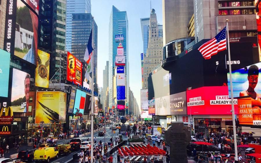 نیو یارک کے ٹائم سکوائر میں حملے کا منصوبہ ناکام