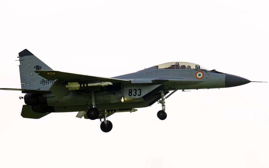بھارتی نیوی کے طیارے مگ 29 کا گوا ایئر پورٹ پر فیول ٹینک گر کرپھٹ گیا اور پھر ۔۔