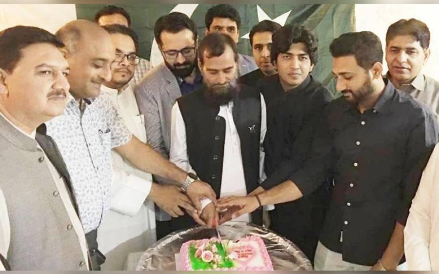 """پی ایس پی کے زیر اہتمام """"یوم قیام پاکستان"""" کی تقریب"""