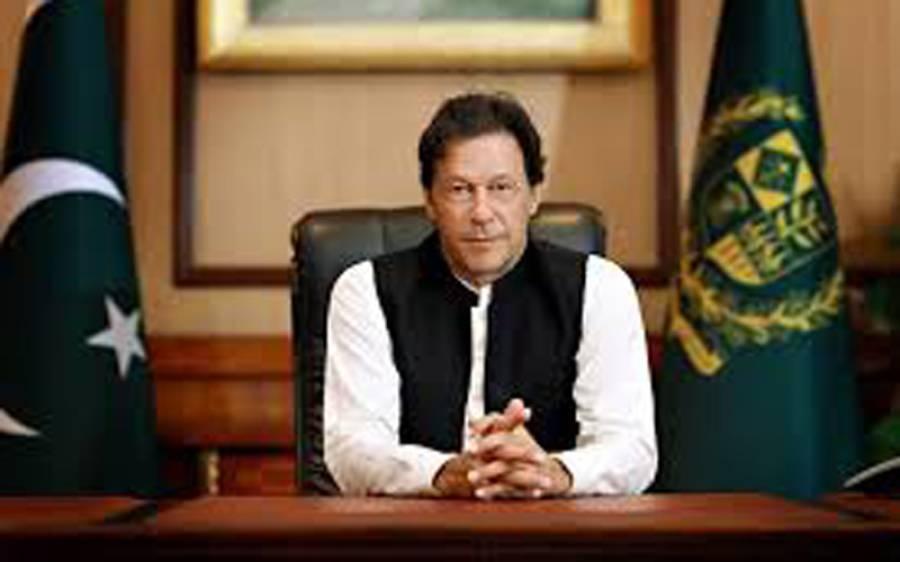 وزیراعظم عمران خان نے بجٹ تقریر ختم ہونے کے بعد اپنی نشست پر کھڑے ہو کر کیا اشارہ کیا؟ بڑی خبر آگئی