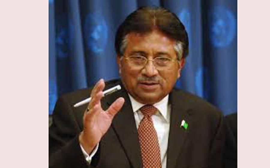 سنگین غداری کیس،سابق صدر پرویز مشرف کی التوا کی درخواست مسترد،حق دفاع ختم کردیاگیا