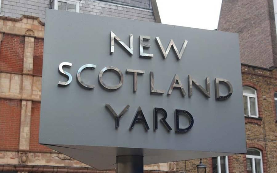 گرفتاری کے بعد لندن سے بانی ایم کیو ایم کے متعلق بڑی خبر آگئی