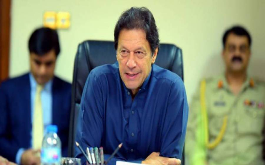 انکوائری کمیشن قرضوں کے علاوہ کن معاملات کی تحقیقات کرے گا؟ وزیر اعظم کی زیر صدارت اعلیٰ سطح کے اجلاس میں اہم فیصلہ کرلیا گیا