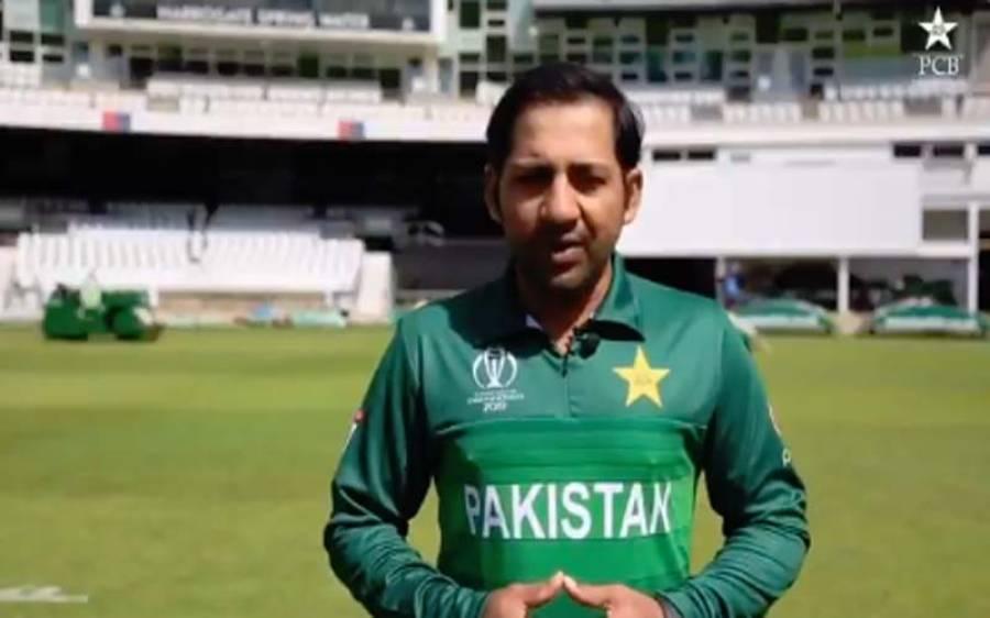 قومی ٹیم کے کپتان سرفراز احمد نے آسٹریلیا سے شکست کی اہم وجہ بتا دی