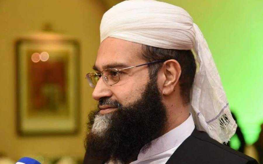 انتہاء پسندی اور دہشت گردی نے مسلم امۃ کو کمزور کیا،وزیر اعظم غزوہ بدر و اُحد کے حوالہ سے دئیے گئے بیان پر وضاحت اور معذرت کریں:علامہ طاہر اشرفی