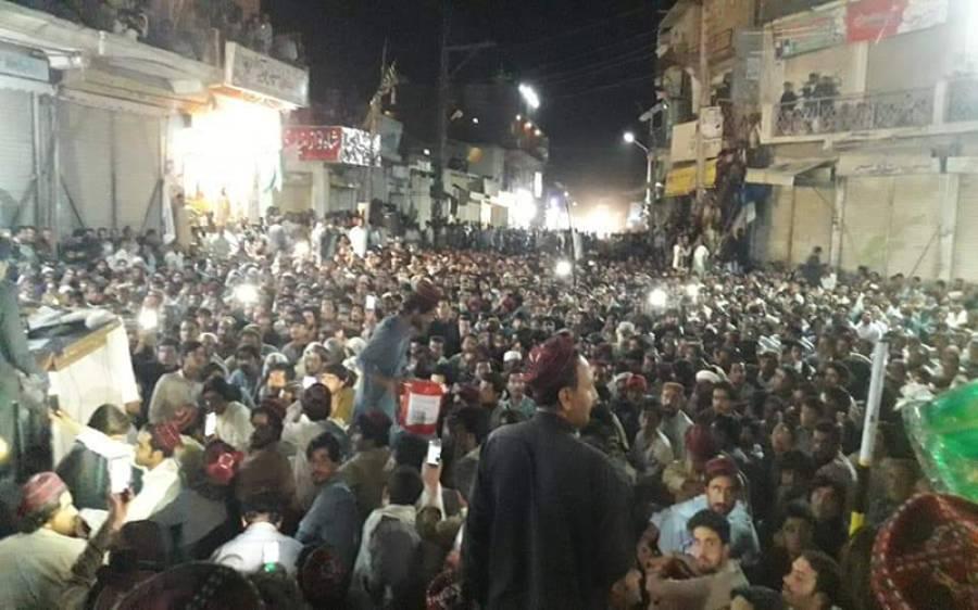 پاکستان کیخلاف سی آئی اے،را اور موساد کاگٹھ جوڑ