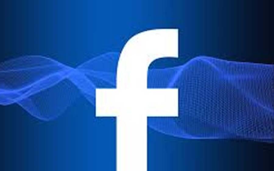 فیس بک پر چھ سال کی دوستی محبت میں تبدیل پھر خاتون پرتگال سے بہاولپور پہنچ گئی لیکن اس کے بعد کیا ہوا؟ تفصیلات سامنے آ گئیں