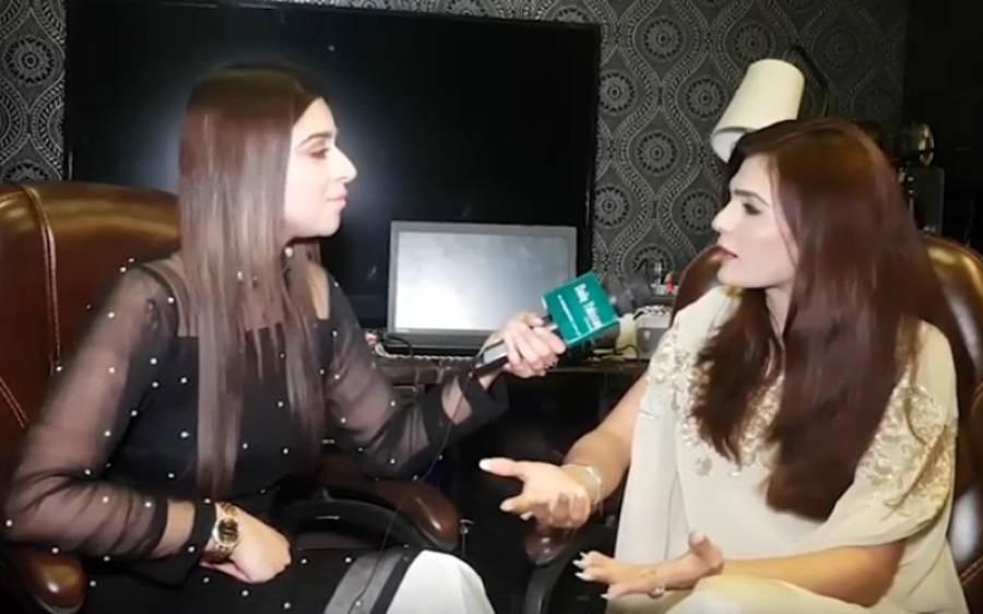 ماڈلنگ کا شعبہ لڑکیوں کیلئے کتنا مشکل ہے، ماڈل گرل حرا خان نے اپنی زندگی میں کن مشکلات کا سامنا کیا اور آج وہ اس مقام تک کیسے پہنچیں؟ جانیے ان کی کہانی ان کی زبانی