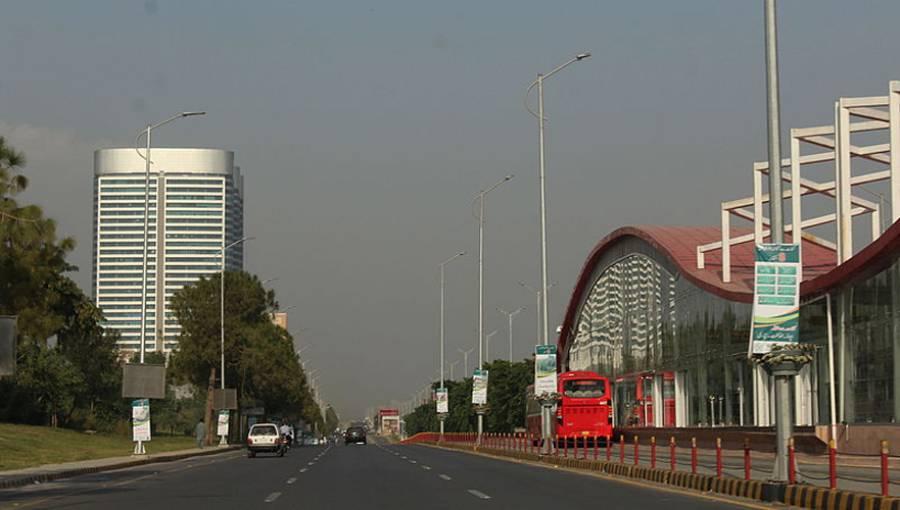 وفاقی دارالحکومت اسلام آبادمیں 2 ماہ کیلئے دفعہ 144 نافذ