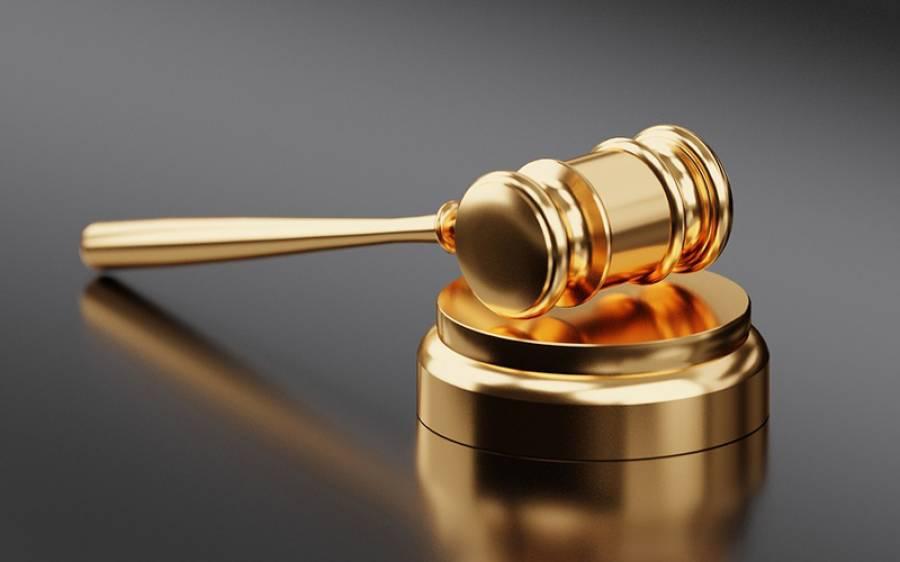 عدالت نے بہو کے ساتھ زیادتی پر سسر کو سخت سزا سنا دی