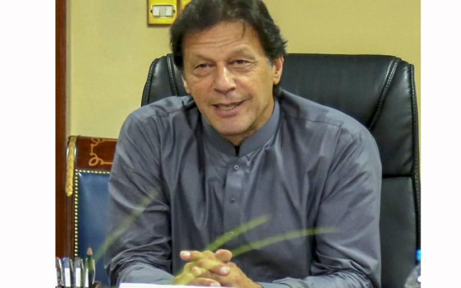 وزیراعظم عمران خان سے آرمی چیف کی ملاقات ،باہمی دلچسپی اور پاک فوج کے پیشہ وارانہ امور پر بات چیت