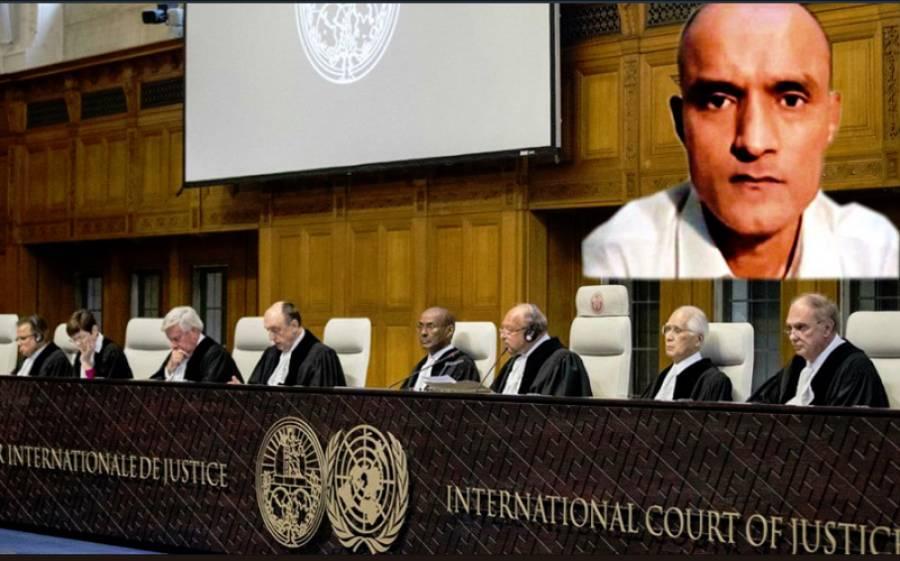 کلبھوشن یادیو کو قونصلر رسائی دی گئی ہے یا نہیں ؟عالمی عدالت انصاف نے فیصلہ سنا دیا