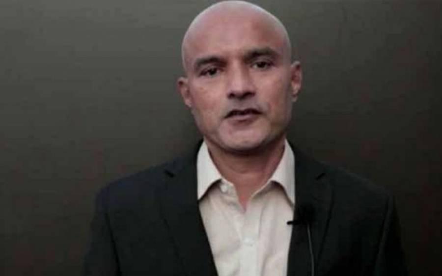 کلبھوشن یادیو بھارتی جاسوس ہے یا معصوم شہری؟ عالمی عدالت نے تہلکہ خیز فیصلہ سنادیا