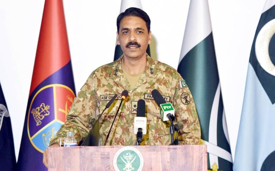 عالمی عدالت میں پاکستان کی جیت، بھارت کو ایک اور سرپرائز ملا اور وہ دہشتگرد ریاست ڈکلیئر ہوا: ڈی جی آئی ایس پی آر