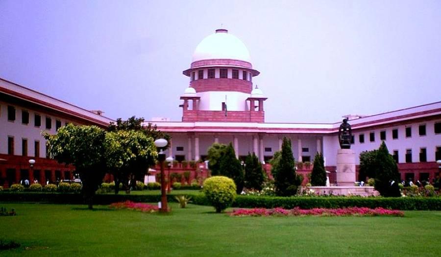 آرٹیکل 370 کے خاتمے کے خلاف درخواست، بھارتی سپریم کورٹ نے انتہائی حیران کن فیصلہ سنا دیا