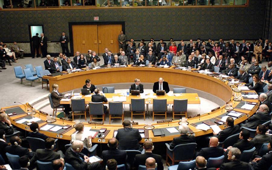 اقوام متحدہ نے مقبوضہ کشمیر کی صورتحال پر 50 سال میں سلامتی کونسل کا پہلا اجلاس کل بلالیا