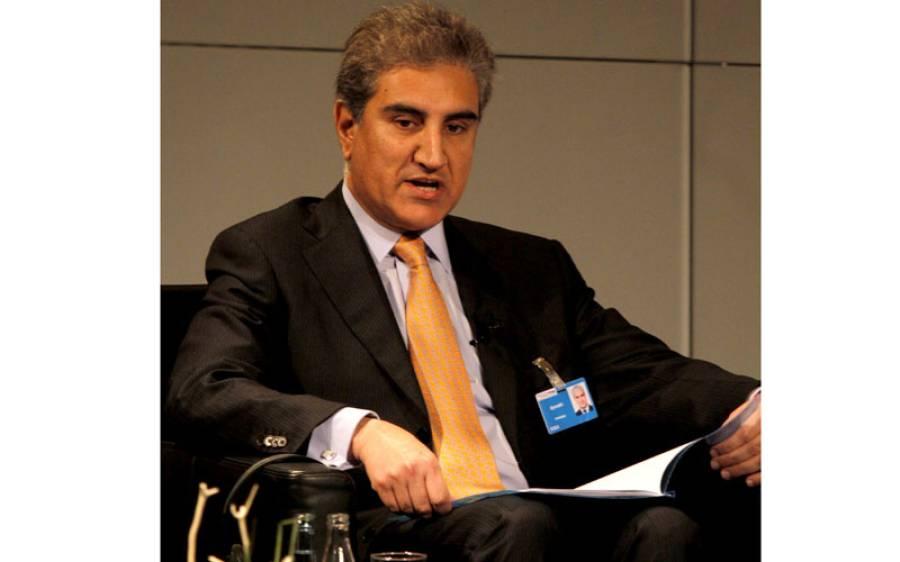 شاہ محمود کا روسی وزیر خارجہ کو فون، کشمیر کی صورتحال سے آگاہ کیا