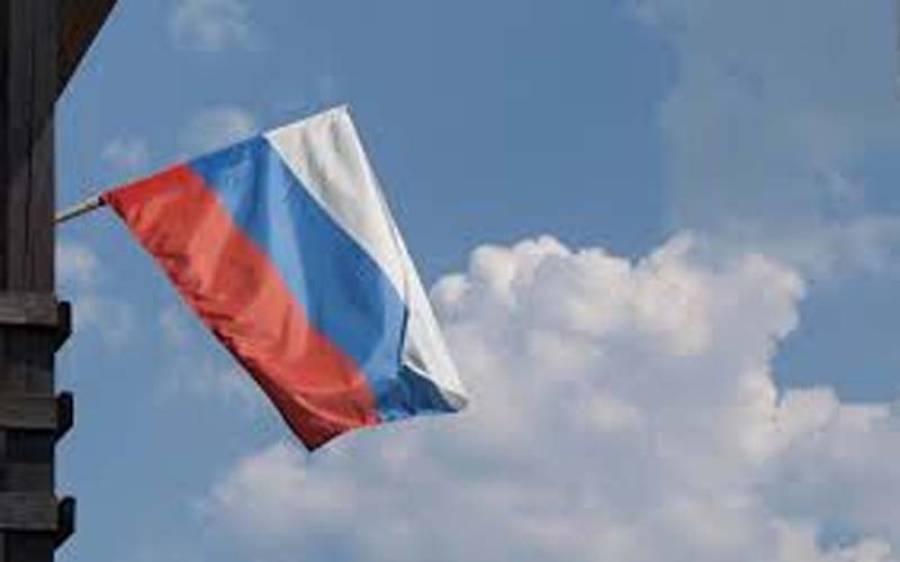 مقبوضہ کشمیر پر سلامتی کونسل کا اجلاس، بھارت کے پرانے دوست روس نے بھی اسے بڑا جھٹکا دیدیا
