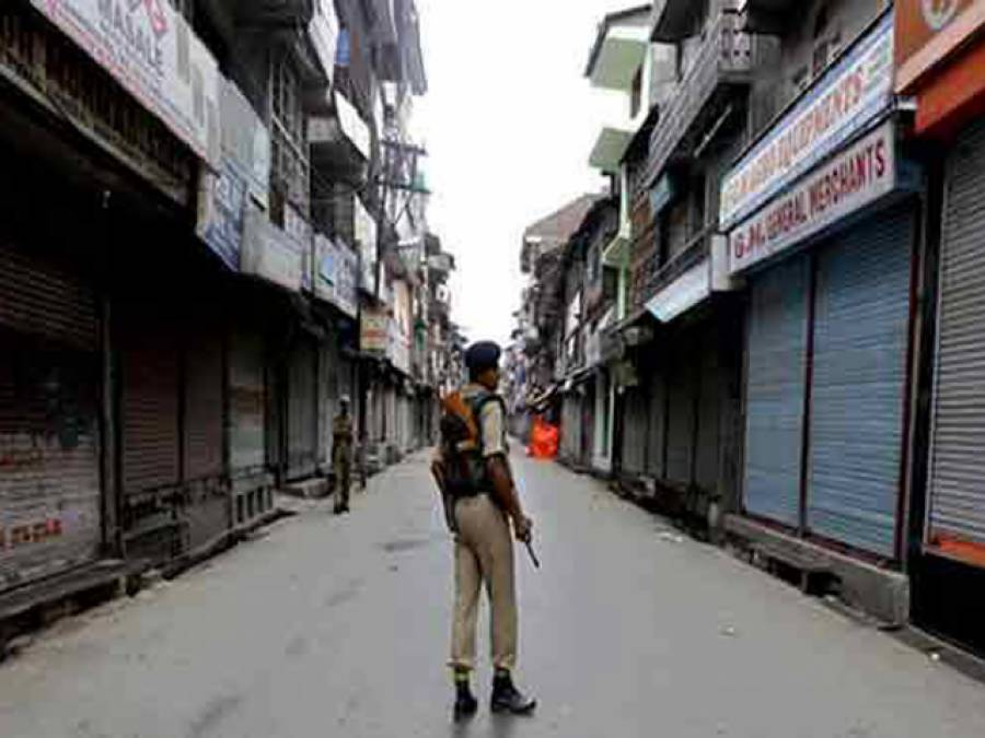 کشمیریوں نے بھارت کا یوم آزادی یوم سیاہ کے طورپر منایا ،وادی میں بدستور کرفیو نافذ،انٹرنیٹ، براڈ بینڈ، ٹیلی فون اور ٹی وی چینل مسلسل بند