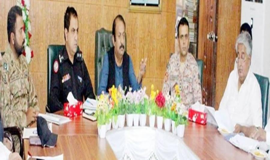 محرم الحرام کے دوران سیکیورٹی انتظامات اور مجموعی انتظامات کے لیے ڈپٹی کمشنر آفس مٰیں جائزہ اجلاس، غیر ضروری لوڈشیڈنگ کے خاتمے کی ہدایت