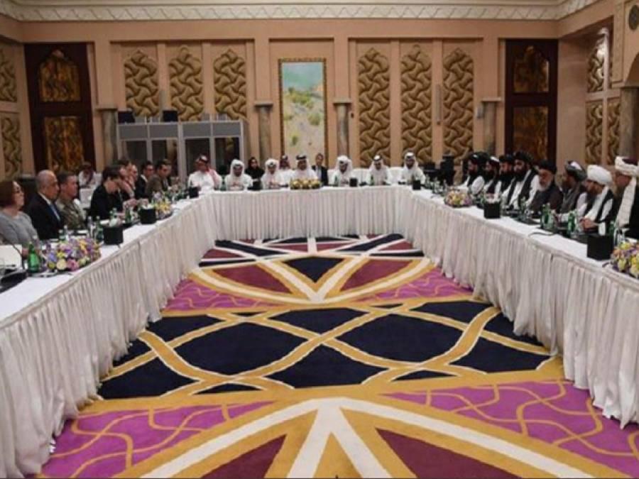امریکا اور طالبان کے درمیان امن مذاکرات آخری مرحلے میں داخل