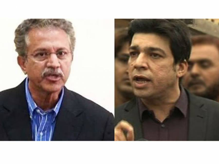 میئر کراچی وسیم اختر کرپٹ ہیں، فیصل واوڈا اپنے مؤقف پر ڈٹ گئے