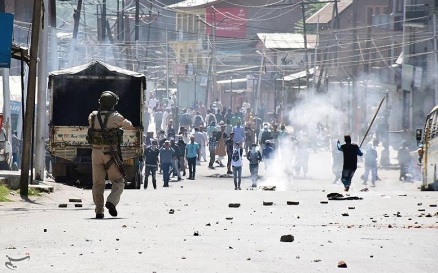 کشمیر کبھی بھی پھٹ سکتا ہے،لوگوں کا ایک ہی نعرہ ہے ' کشمیر کا حل صرف بندوق سے ہوگا'، امریکی اخبار نیو یارک ٹائمز کے چشم کشا انکشافات